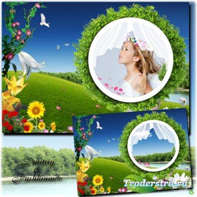 Рамка для фото - На цветочной поляне