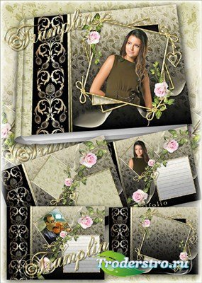 Классический фотоальбом с золотыми Узорами и Рамками
