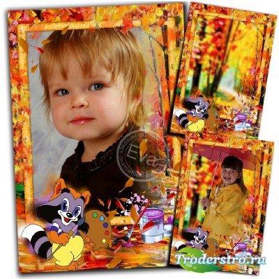 Детская рамочка для фото - Осенние краски леса