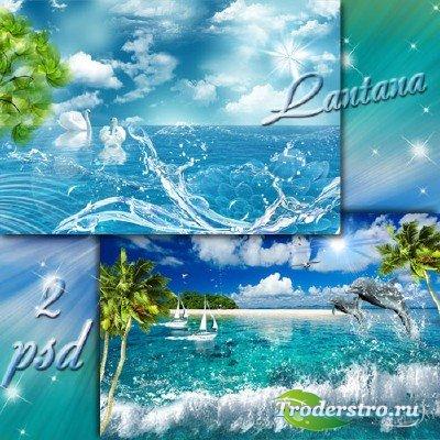 PSD исходники - Море синее смеётся белой чайкой над волной