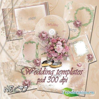 Набор свадебных шаблонов - Розовая жемчужина