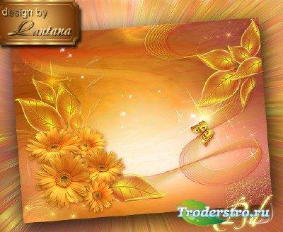 PSD исходник - На цветок осенний уронило солнце лучик золотой