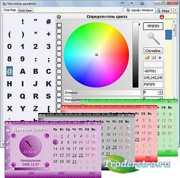 Capture.Net 11.8.4620 Portable