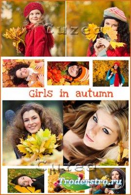 Осенние девушки- растровый клипарт