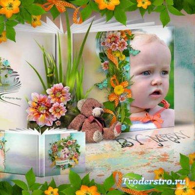 Рамки для фото - Детская фотокнига - Счастливое лето