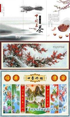 Сакура и птицы (многослойные PSD в китайском стиле)