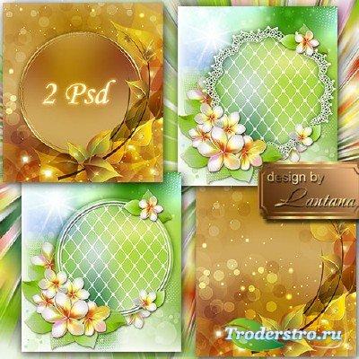 Многослойные исходники для фотошопа - Я люблю тебя, осень, и лето прощай