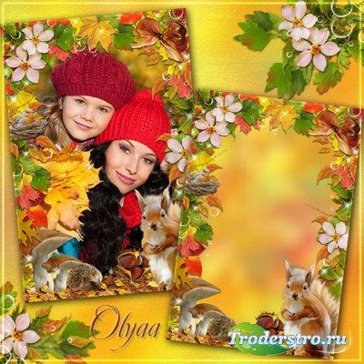 Осенняя рамка для фотошоп -  Прекрасная пора, очей очарованье