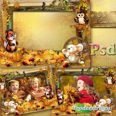 Детская рамка - Ходит осень в нашем парке, дарит осень всем подарки