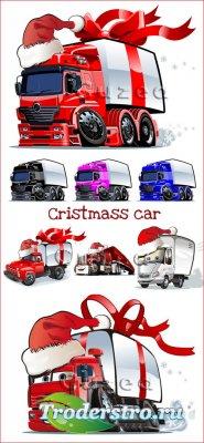 Рождественские машины- векторный клипарт
