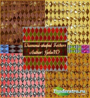 Текстуры в форме ромбов различных цветов