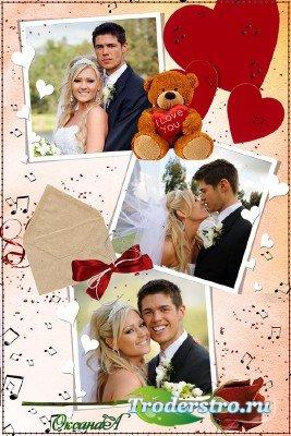 Рамка на 3 фото для влюбленных сердец - Вот что такое любовь