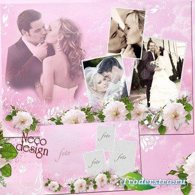 Свадебная рамка - коллаж на четыре фотографии - Свадебный вальс