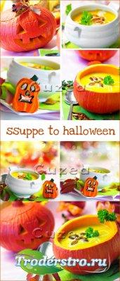 Суп из тыквы на хэллоуин- растровый клипарт