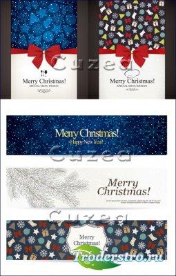 Рождественские фоны для меню- векторный клипарт