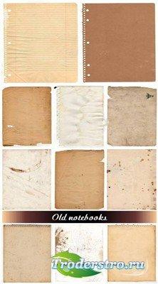 Старые блокноты и тетрадные листы - текстуры