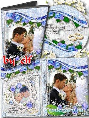 Свадебная обложка DVD и задувка на диск - Неповторимые моменты