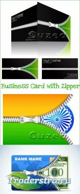 Векторный клипарт бизнесс-карт с застёжкой-молнией