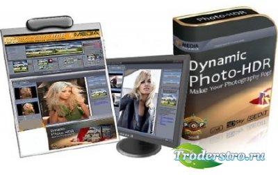 Dynamic Photo HDR 5.3.0 Portable (Rus/2012)