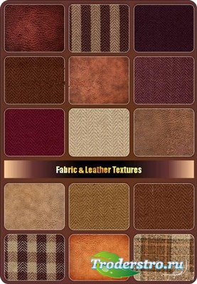 Коллекция шерстяных и кожаных текстур