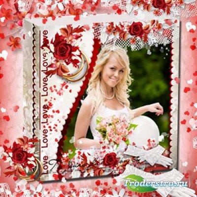 Свадебная фотокнига - Моя любовь