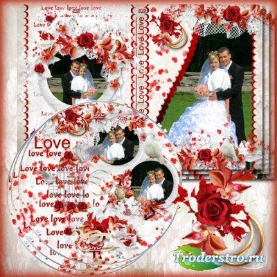 Свадебный набор из задувки и обложки на диск-Love