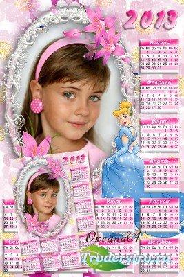 Календарь на 2013 год – Чудесные лилии для принцессы
