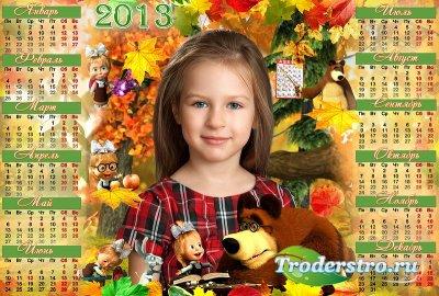 Календарь Маша и Медведь листопад
