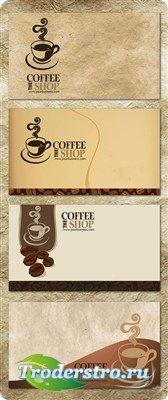 Стильные кофейные визитки в PSD