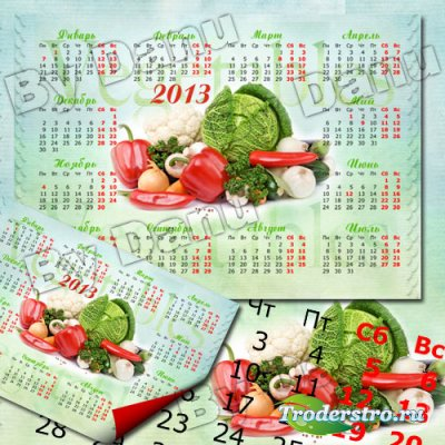 Календарь на 2013 год - Плоды лета