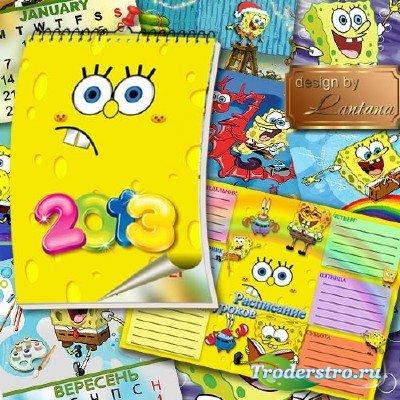 Перекидной календарь и расписание уроков для школьников - Губка Боб
