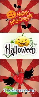 Фоны к празднику Хэллоуин, часть 6
