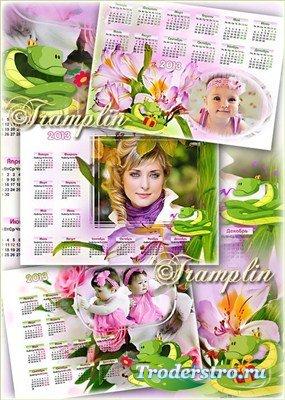 Календари-рамки на 2013 год  -  И всё, о чём мечтали Вы, пусть в этот год и ...