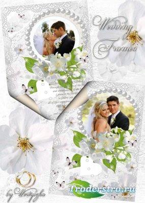 Рамки для фотошопа свадебные - Самый большой праздник в нашей жизни
