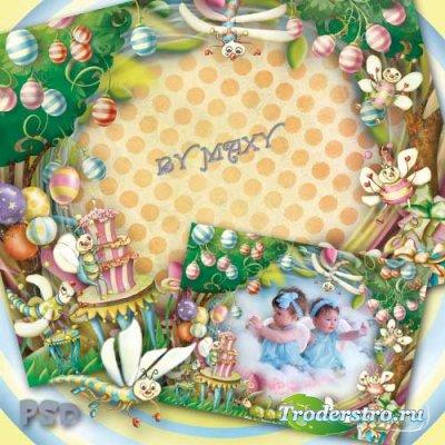Рамка для детей - День рождения - веселый праздник