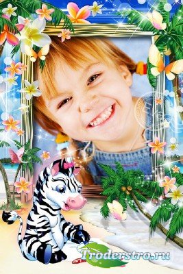 Детская фоторамочка - Маленькая зебра
