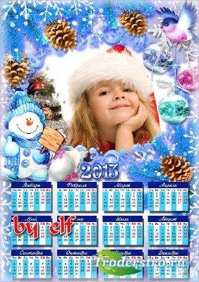 Новогодний календарь на 2013 год с вырезом для фото