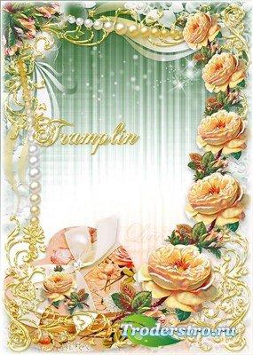 Красивая рамка для фото – Замирает тихо роза, вспоминает нежный шёпот
