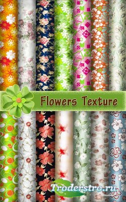 Текстуры - Цветочный набор