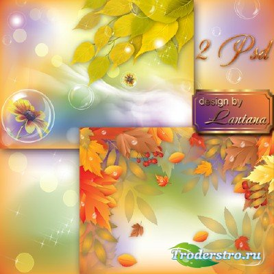 Многослойные PSD исходники - Уж небо осенью дышало
