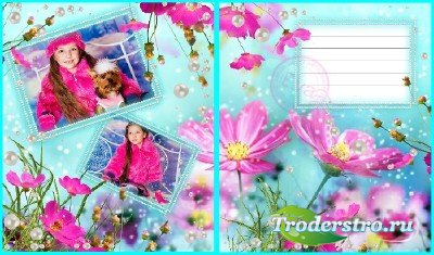 Детская фоторамочка - Обложка для тетради Жемчуг