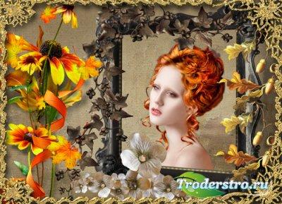 Рамка для фотошопа – Осенний букет