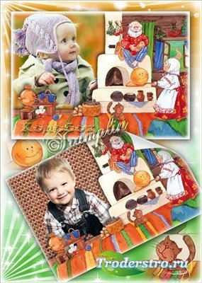 Детская рамка с героями мультфильма – Колобок