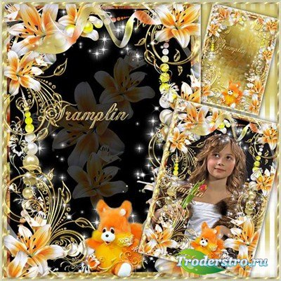 Рамка с лилиями и белочкой – Примеряют цвета, как наряды