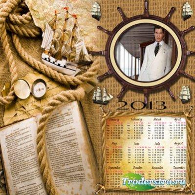 Календарь - рамка  Ветер наполняет паруса