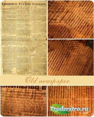 Старые газетные листы (HQ текстуры)