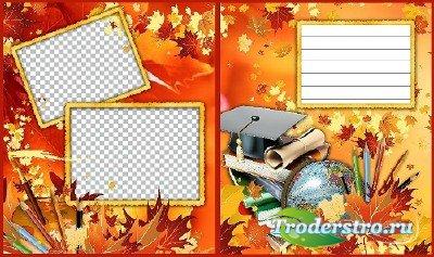 Детская рамка для фотошопа - Обложка для тетради Школьная пора