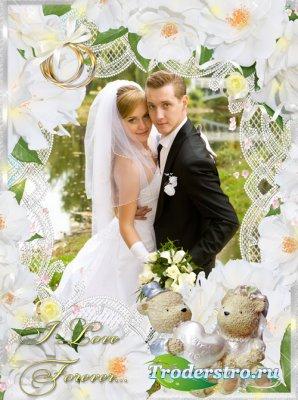 Свадебная рамка для фото - Пара очаровательных медвежат и белые цветы