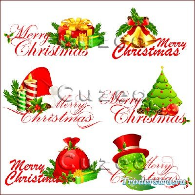 Надписи на белом фоне с рождеством - векторный клипарт