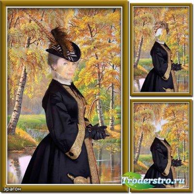 Женский шаблон для фотошопа – Дама в осеннем лесу
